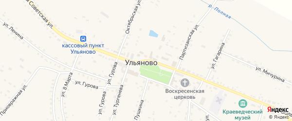 Большая Советская улица на карте села Ульяново Калужской области с номерами домов