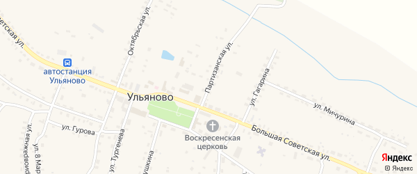 Партизанская улица на карте села Ульяново Калужской области с номерами домов