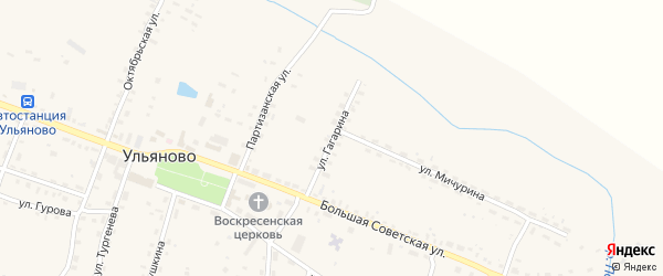 Улица Гагарина на карте села Ульяново Калужской области с номерами домов