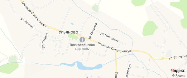 Карта села Ульяново в Калужской области с улицами и номерами домов
