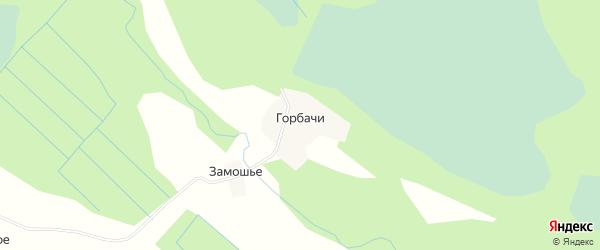 Карта поселка Горбачи в Вологодской области с улицами и номерами домов