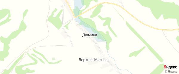 Карта деревни Дюмина в Курской области с улицами и номерами домов