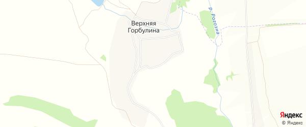 Карта деревни Верхней Горбулиной в Курской области с улицами и номерами домов