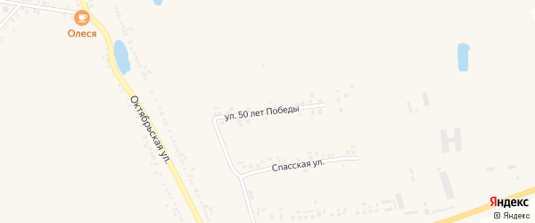 Улица 50 лет Победы на карте села Головчино с номерами домов