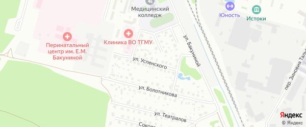 Улица Успенского на карте Твери с номерами домов
