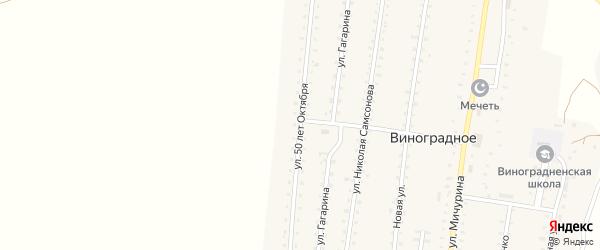 Улица 50 лет Октября на карте Виноградного села Крыма с номерами домов