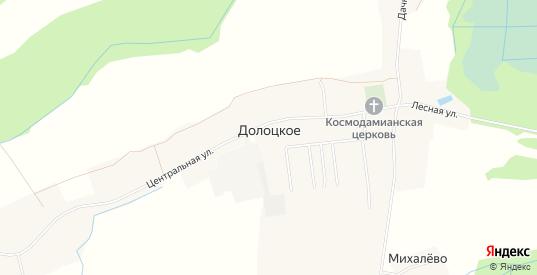 Карта деревни Долоцкое в Вологодской области с улицами, домами и почтовыми отделениями со спутника онлайн
