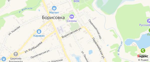 Борисовская улица на карте поселка Борисовки Белгородской области с номерами домов