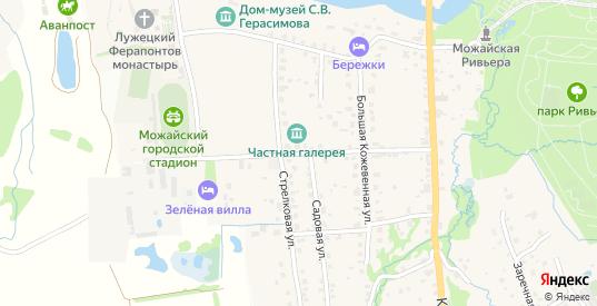 Малая Кожевенная улица в Можайске с номерами домов на карте. Спутник и схема онлайн