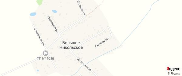 Светлая улица на карте деревни Большого Никольского с номерами домов