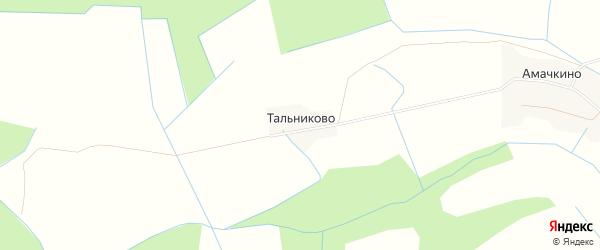 Карта деревни Тальниково в Тверской области с улицами и номерами домов