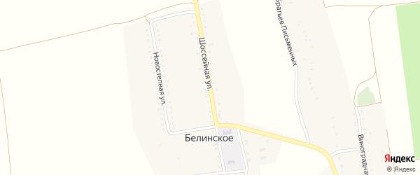 Шоссейная улица на карте Белинского села Крыма с номерами домов