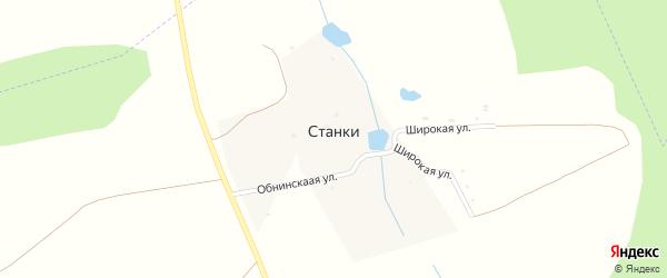 Обнинская улица на карте деревни Станков Калужской области с номерами домов