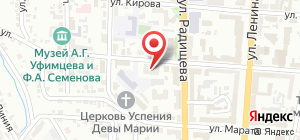 Курск - Альфа-Банк