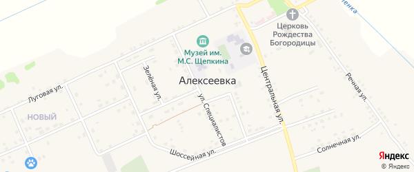 Улица Мирошникова на карте села Алексеевки Белгородской области с номерами домов