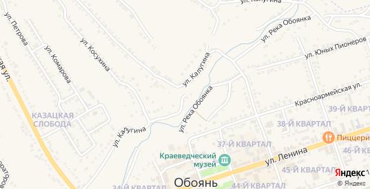 Улица Калугина в Обояни с номерами домов на карте. Спутник и схема онлайн