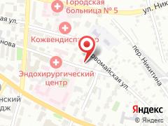 ГАУЗ Калужская областная детская стоматологическая поликлиника
