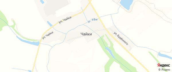 Карта села Чайки в Белгородской области с улицами и номерами домов
