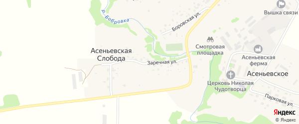 Заречная улица на карте деревни Асеньевская Слободы Калужской области с номерами домов