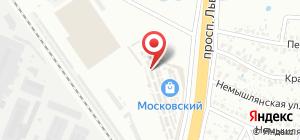 740d52a22a70 Интернет-магазин Germanshoes - магазин обуви, метро Московский ...