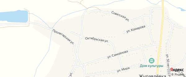 Октябрьская улица на карте села Журавлевки с номерами домов