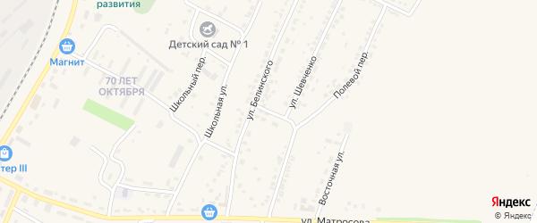 Переулок Белинского на карте Октябрьского поселка с номерами домов