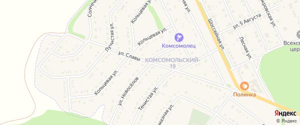 Улица Славы на карте Комсомольского поселка Белгородской области с номерами домов