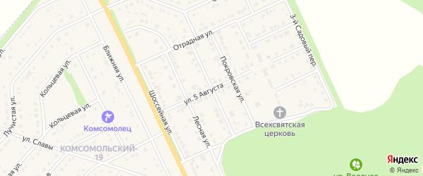 Славянская улица на карте Комсомольского поселка Белгородской области с номерами домов
