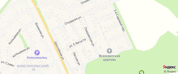 Улица 5 Августа на карте Комсомольского поселка Белгородской области с номерами домов