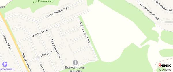 Садовый 3-й переулок на карте Комсомольского поселка Белгородской области с номерами домов