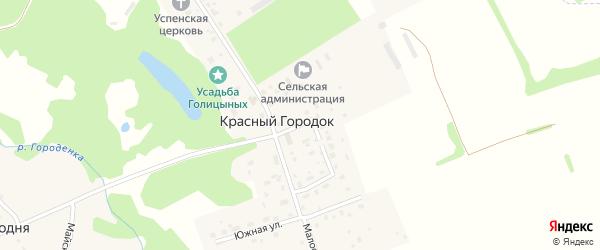 Новая улица на карте деревни Красного Городка Калужской области с номерами домов