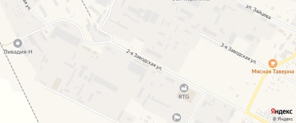 Заводская 2-я улица на карте Строителя с номерами домов