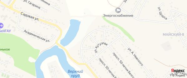 Кутузовский 2-й переулок на карте Майского поселка Белгородской области с номерами домов
