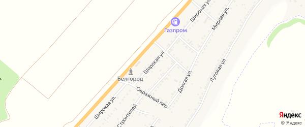 Широкая улица на карте Майского поселка Белгородской области с номерами домов