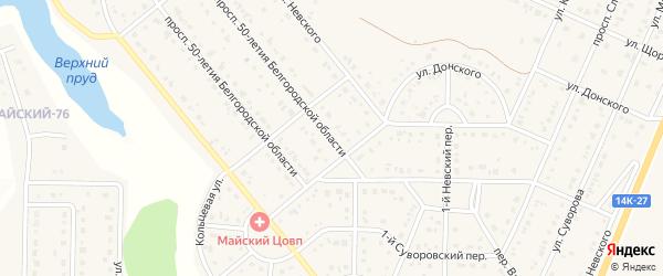 Проспект имени 50-летия Белгородской области на карте Майского поселка Белгородской области с номерами домов