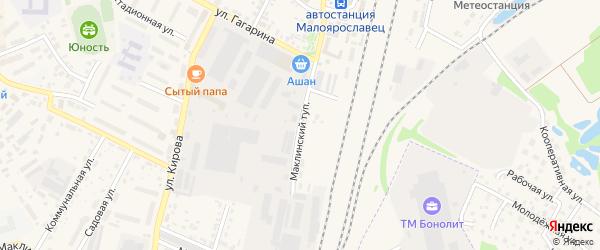 Маклинский тупик на карте Малоярославца с номерами домов