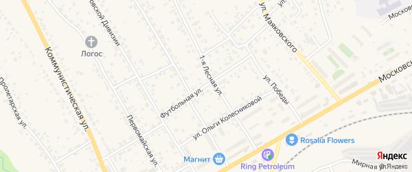 Футбольная улица на карте Малоярославца с номерами домов