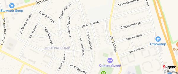 Соборная улица на карте Строителя с номерами домов
