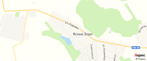 Карта села Ясные Зори в Белгородской области с улицами и номерами домов