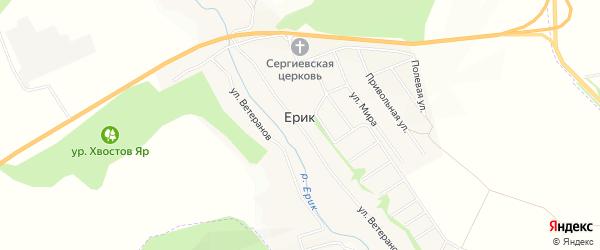 Карта села Ерика в Белгородской области с улицами и номерами домов