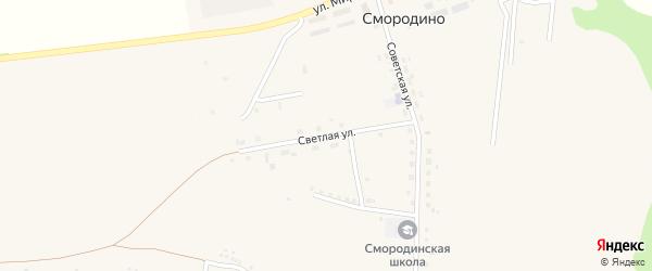 Светлая улица на карте села Смородино с номерами домов