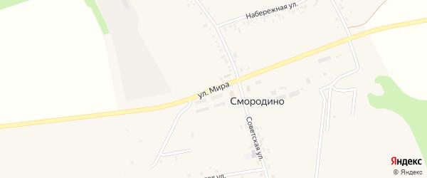 Улица Мира на карте села Смородино с номерами домов