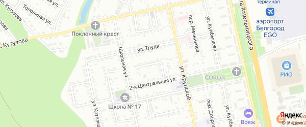 Центральный 2-й переулок на карте Белгорода с номерами домов