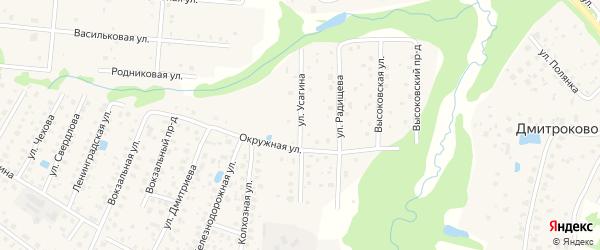 Улица Усагина на карте Высоковска с номерами домов