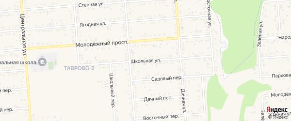 Школьная улица на карте Таврово 2-й микрорайона с номерами домов