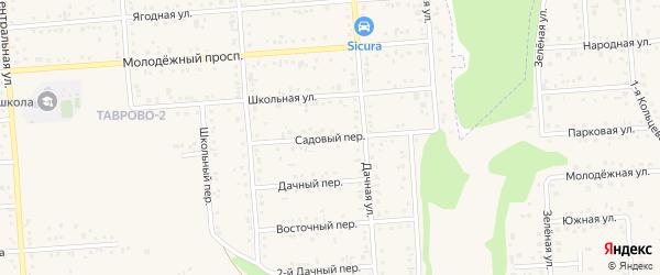 Садовый переулок на карте Таврово 2-й микрорайона Белгородской области с номерами домов