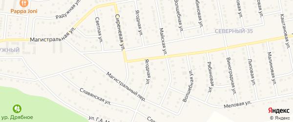 Ягодная улица на карте Северного поселка с номерами домов