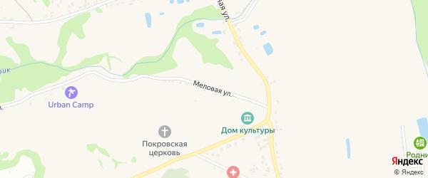 Меловая улица на карте села Шопино с номерами домов