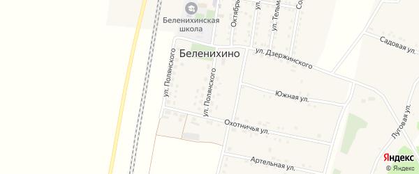 Улица Полянского на карте села Беленихино с номерами домов