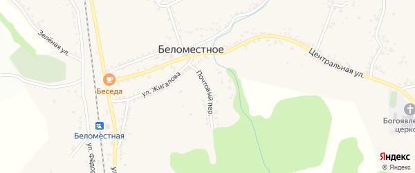 Почтовый переулок на карте Беломестного села с номерами домов
